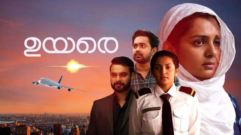 Uyare Movie Download