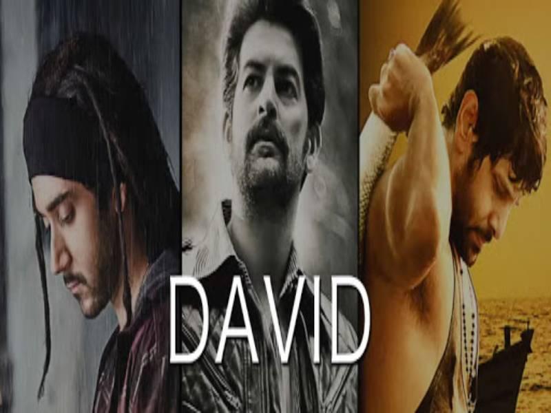 David Tamil Movie Download