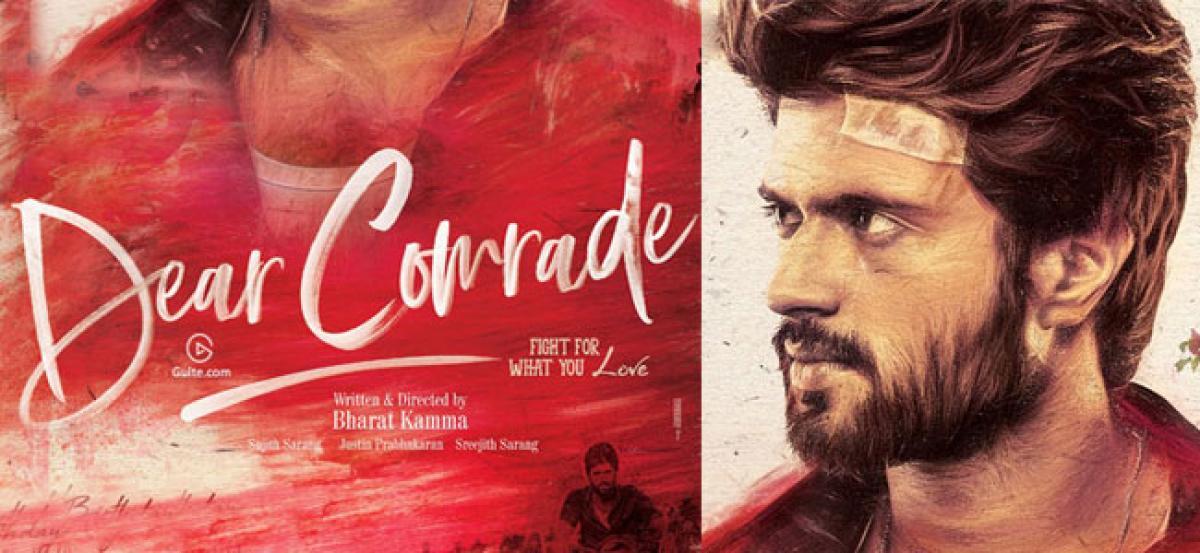Dear Comrade Tamil Full Movie Download