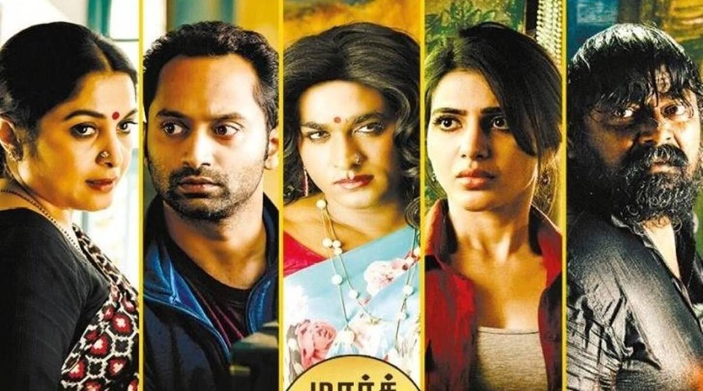 Super Deluxe Movie in Tamil Isaimini