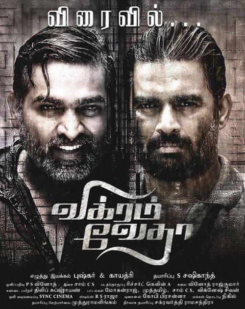 Vikram Vedha Movie Download (1)
