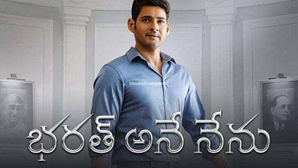 Bharat Ane Nenu Full Movie Telugu Hotstar