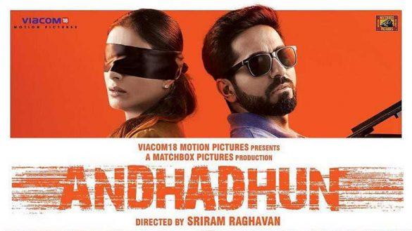 Andhadhun full Movie