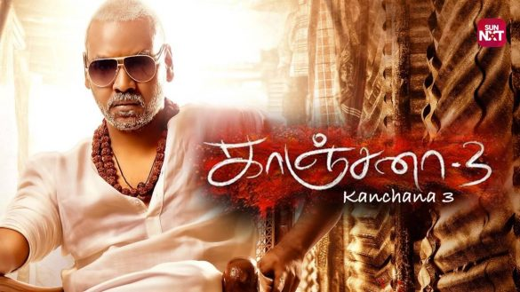 Kanchana 3 Cast